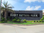 Baan Dusit Pattaya Park Thailand - photo 2